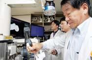 НИИ роботизированных систем по артропластике